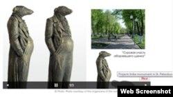 Sankt-Peterburqda rüşvətə heykəl üçün təklif olunan layihələrdən biri.