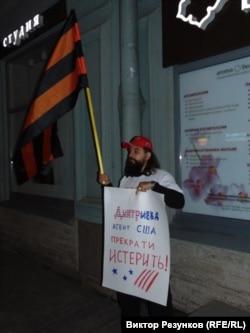"""Активист """"Национально-освободительного движения"""" встречает Оксану Дмитриеву"""