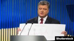 Petro Poroshenko mətbuat konfransında