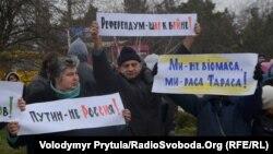 Митинг в Симферополе против политических репрессий, 11 марта 2014 года