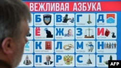 "Network claims to be behind a number of Kremlin-friendly initiatives, including a ""polite alphabet"" featuring pro-Russian words."