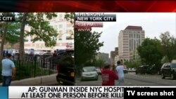 گفته می شود تیراندازی در طبقه شانزدهم بیمارستان روی داده است.