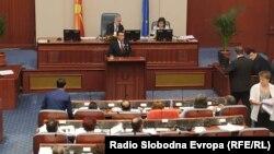 Foto nga arkivi - Parlamenti i Maqedonisë së Veriut