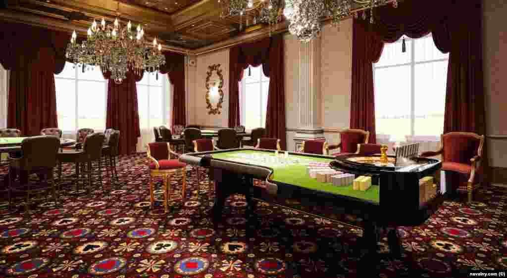 Зображення казино, яке є на планах палацу