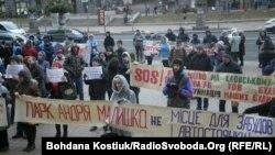 У Києві протестували проти незаконної забудови