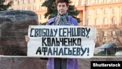 Пикет в Москве на Лубянской площади