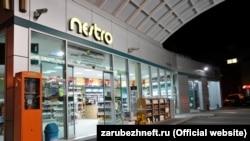 Iz Nestra ističu da redovno izmiruju obaveze
