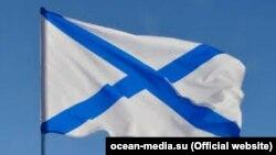 Андріївський прапор, ілюстративне фото