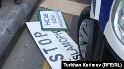 Один из плакатов на демонстрации протеста исламистов в Баку, 5 октября 2012