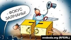 Belarus - Merry pictures, 09.24.2012