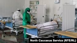 Ռուսաստան, Դաղստան - Մախաչկալայի հիվանդանոցում բուժօգնություն է ցուցաբերվում կորոնավիրուսով հիվանդներին, հունիս, 2020թ.