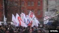 Антифашистский марш в декабре 2005 года стал одной из предпосылок создания Российского антифашистского фронта
