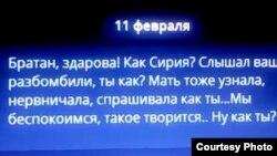 """Командир одного из отделений """"ЧВК Вагнера"""" - о бое под Дейр-эз-Зором"""
