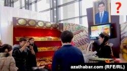Senagat sergisi, Aşgabat
