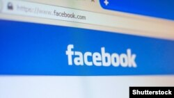 Facebook пен Instagram-ға кіру қиындады