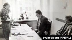 Газэта «Пагоня», Горадня, Міхась Карневіч, Мікола Маркевіч, Алена Раўбецкая, 1992