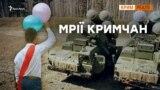 Куди вступають кримські випускники?