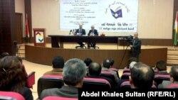 جانب من الاحتفال بيوم الاديب الكردي