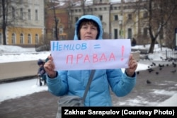 Участница акции памяти Бориса Немцова