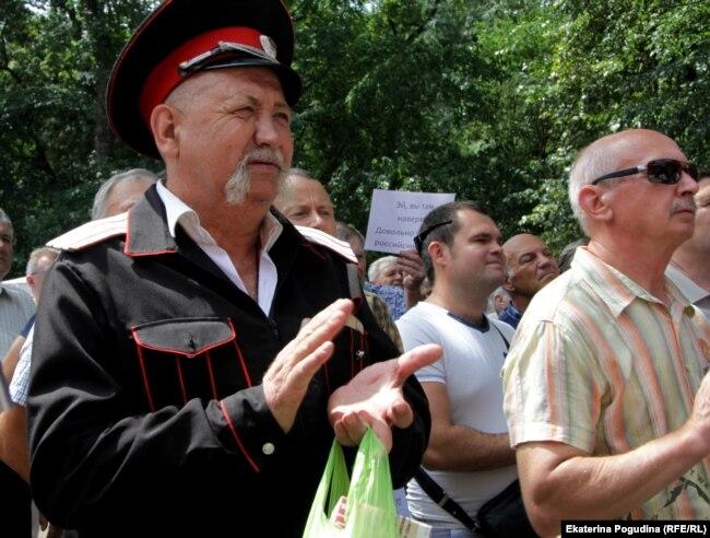 Митинг против повышения пенсионного возраста 28 июля в Краснодаре