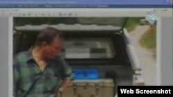 Snimak pronađenih čahura na mjestu egzekucije prikazan u Hagu, 30. siječanj 2012.