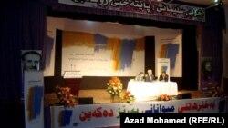 حفل افتتاح مهرجان كلاويز الثقافي