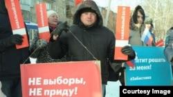 Сергей Горр