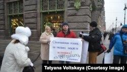 """В Петербурге прошёл пикет активистов """"Солидарности"""", 7 февраля 2014 г."""