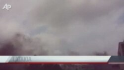 Syrian City Rocked By Explosions