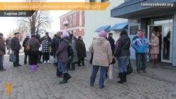 Харківські авіабудівники вимагали виплатити зарплату