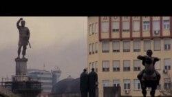 Скопје - Поделен Град