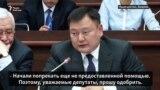 Бишкек отказывается от помощи из Астаны