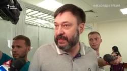 Керівник «РИА Новости Украина» Кирило Вишинський коментує своє звільнення з київського СІЗО – відео