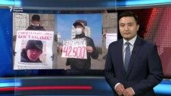 AzatNEWS: Байбекке қарсылық және Қытайдағы қазақтардың ахуалы
