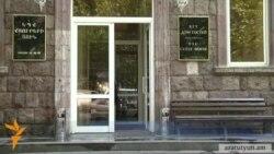 ԵՊՀ-ի հյուրատունը վաճառվել է ՀՀԿ-ական պատգամավորի հորը