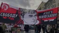 Писатель Шамиль Идиатуллин написал аудиописьмо политзаключенному Азату Мифтахову
