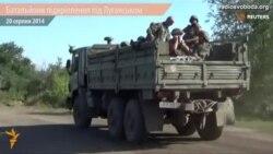 До Луганська прибувають батальйони підкріплення