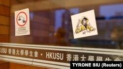 Clădirea uniunii studenților din Hong Kong. În geam sunt afișate autocolante create de studenți.