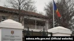 Consulatul Republicii Moldova la Odesa, aprilie 2021