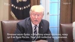Трамп намагається вгамувати політичну бурю після саміту з Путіним: каже, обмовився