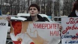 Студенты МГУ выступили против фестиваля, посвященного годовщине аннексии Крыма (видео)