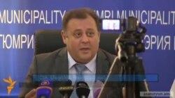 Գյումրիի փոխքաղաքապետը հրաժարական է ներկայացրել