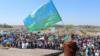 Первая башкирская национальная организация, которая может оказаться вне закона