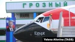 Соьлж-ГIалаа аэропорт