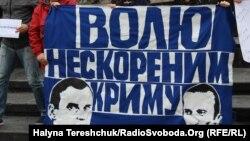 Один из плакатов в поддержку Кольченко и Сенцова на демонстрации во Львове 10 октября 2016