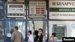 Очередь за покупкой иностранной валюты в Минске