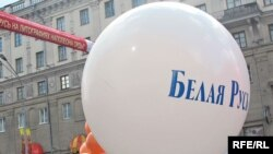 "Belarus -- Balloon with an inscription ""Bielaja Rus'"", 24Oct2008"
