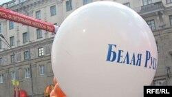 "Belarus -- Balloon with an inscription ""Bielaja Rus'"", 24Oct2008"