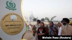 هندي سیکان د کرتارپور د پرانیستلو پر مهال. خوانی عکس