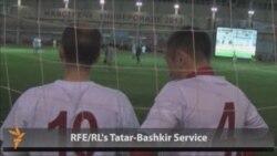 Tatarstan Celebrates Russia's World Cup Bid